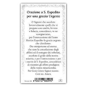 Santino Sant'Espedito 10x5 cm ITA s2