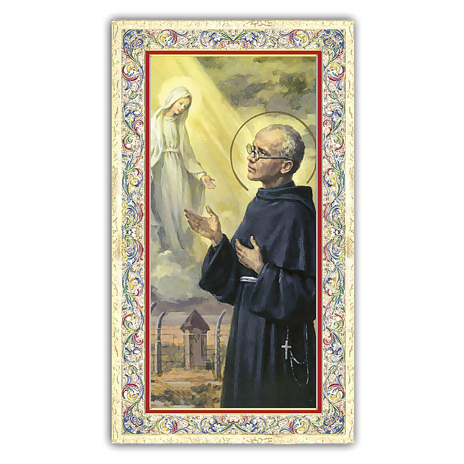 Santino San Massimilano Kolbe 10x5 cm ITA 4