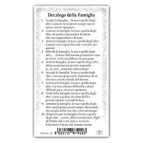 Estampa religiosa Sagrada Familia 10x5 cm ITA s2