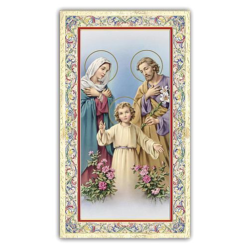 Estampa religiosa Sagrada Familia 10x5 cm ITA 1