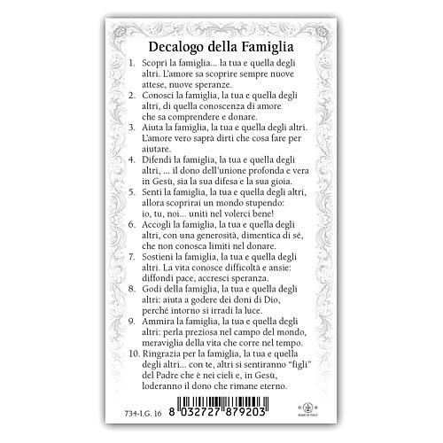 Estampa religiosa Sagrada Familia 10x5 cm ITA 2
