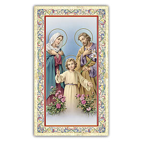 Holy card, Holy Family, Decalogue of the Family ITA, 10x5 cm s1