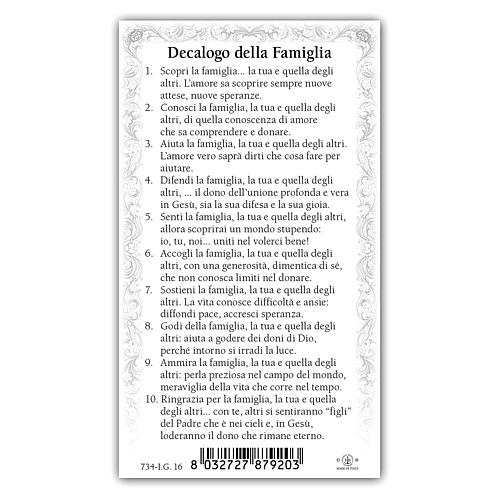 Holy card, Holy Family, Decalogue of the Family ITA, 10x5 cm 2