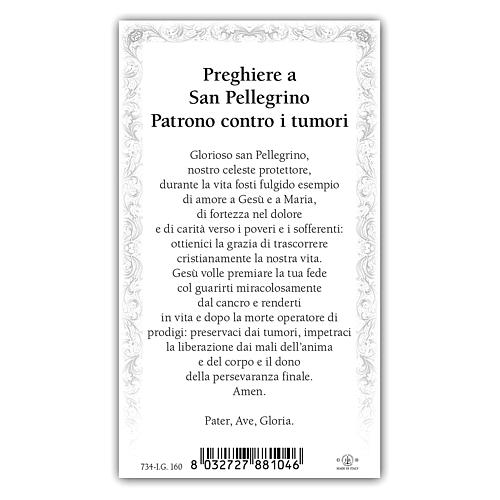 Santino San Pellegrino 10x5 cm ITA 2