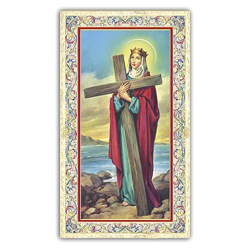 Image dévotion Ste Hélène 10x5 cm 1