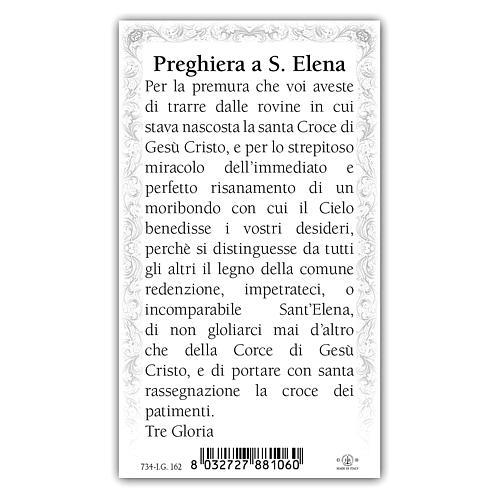 Image dévotion Ste Hélène 10x5 cm 2