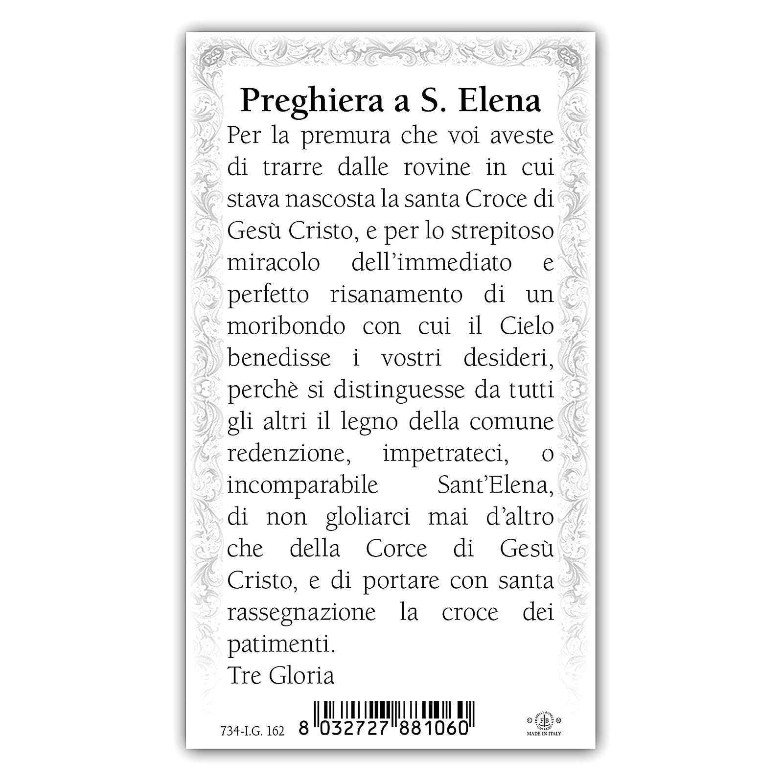 Santino Sant'Elena 10x5 cm ITA 4
