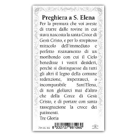 Santino Sant'Elena 10x5 cm ITA s2