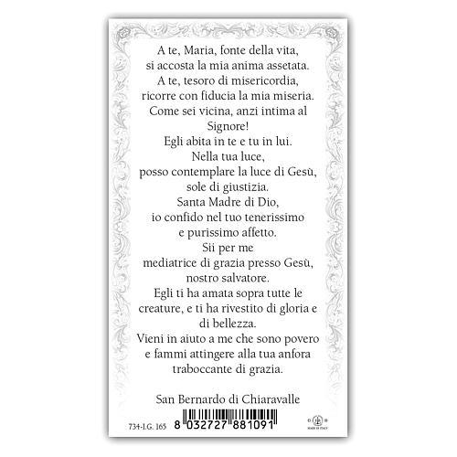 Santino Madonna in preghiera 10x5 cm ITA 2