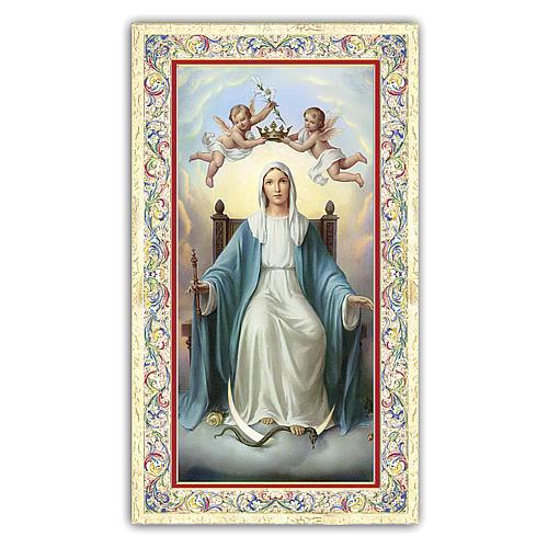 Santino Madonna in trono 10x5 cm ITA 1