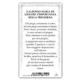 Santino Sant'Alfonso Maria de  Liguori 10x5 cm ITA s2