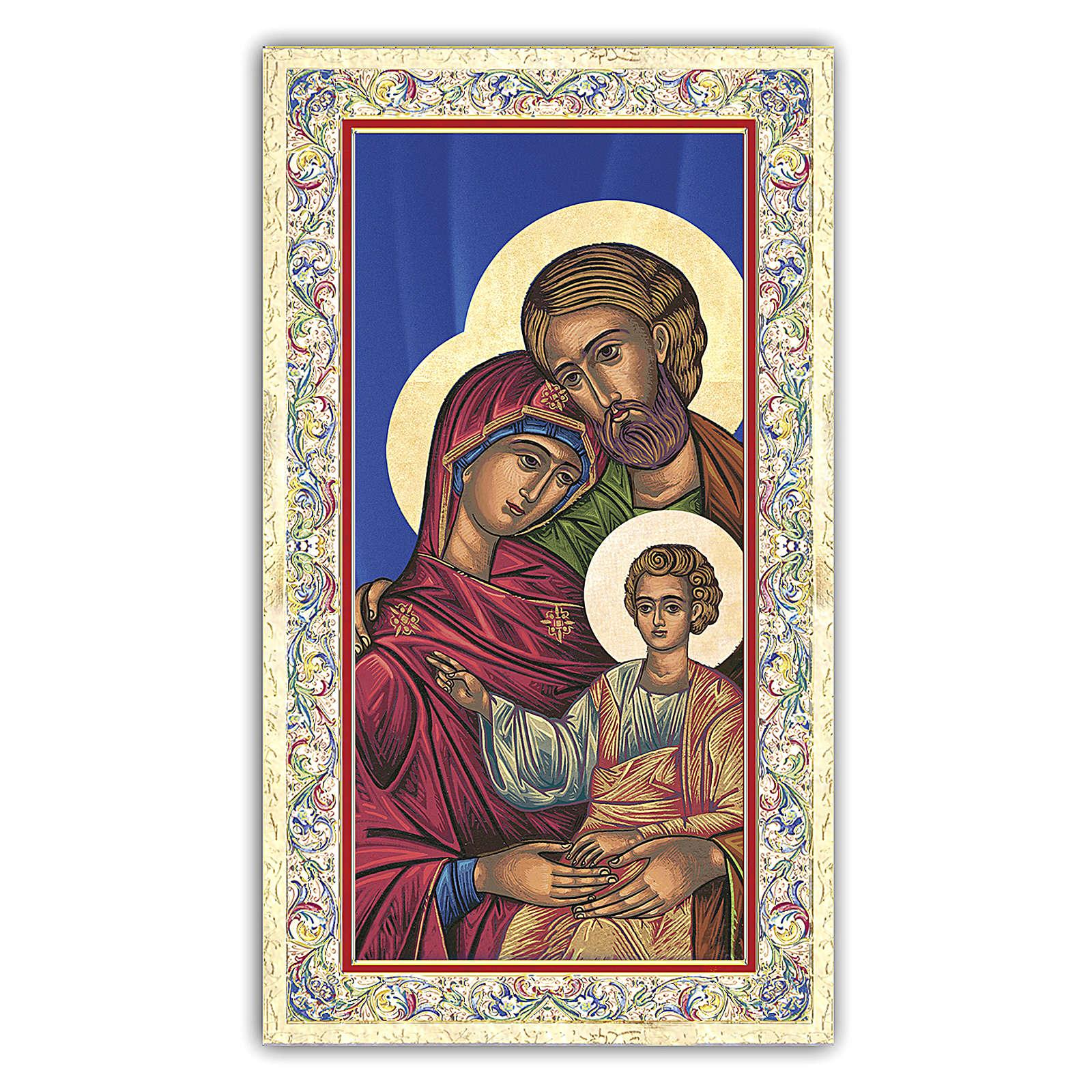 Estampa religiosa Icono de la Sagrada Familia 10x5 cm ITA 4