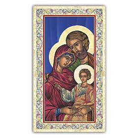 Estampa religiosa Icono de la Sagrada Familia 10x5 cm ITA s1