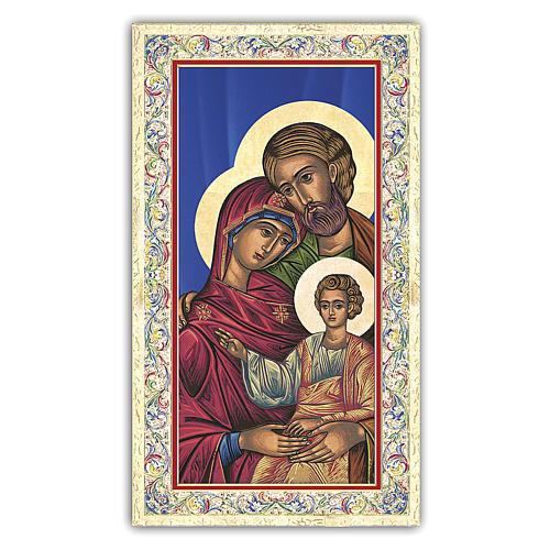 Estampa religiosa Icono de la Sagrada Familia 10x5 cm ITA 1