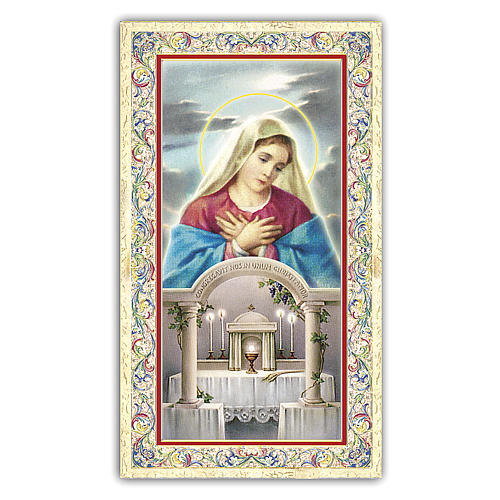 Santino Madonna del Santissimo Sacramento 10x5 cm ITA 1