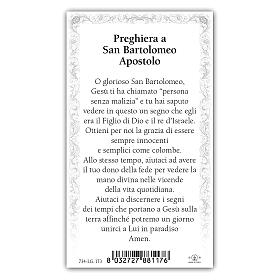 Holy card, Saint Bartholomew the Apostle, Prayer ITA, 10x5 cm s2