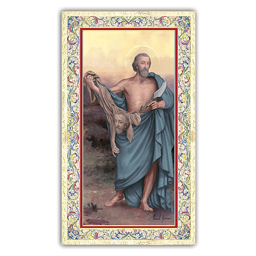Holy card, Saint Bartholomew the Apostle, Prayer ITA, 10x5 cm 1