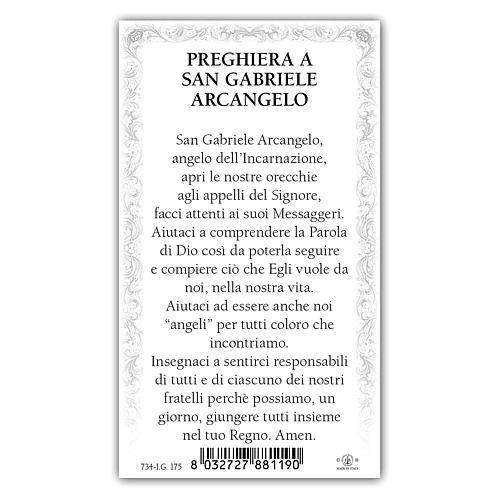 Santino Arcangelo Gabriele 10x5 cm ITA 2