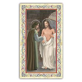 Santino San Tommaso Apostolo 10x5 cm ITA s1