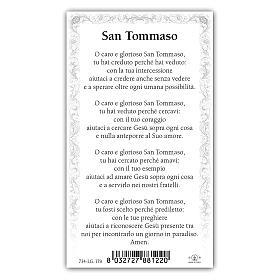 Santino San Tommaso Apostolo 10x5 cm ITA s2
