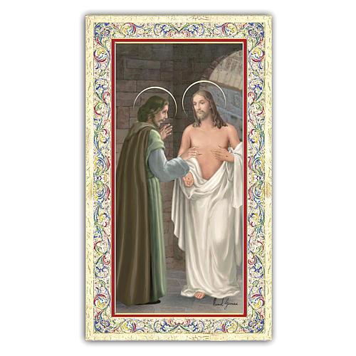 Santino San Tommaso Apostolo 10x5 cm ITA 1