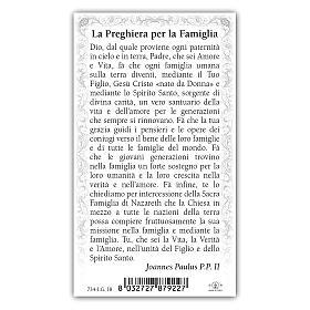 Holy card, Holy Family, Prayer ITA, 10x5 cm s2