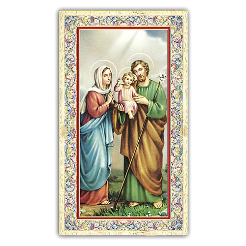 Holy card, Holy Family, Prayer ITA, 10x5 cm 1