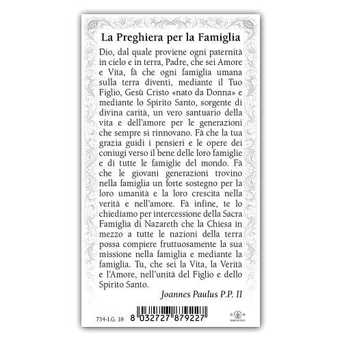 Holy card, Holy Family, Prayer ITA, 10x5 cm 2
