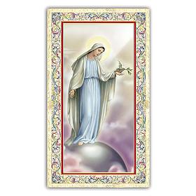 Santino Madonna della Pace 10x5 cm ITA s1