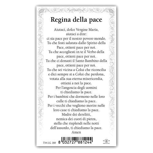 Santino Madonna della Pace 10x5 cm ITA 2