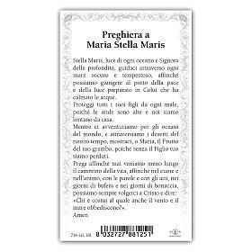 Santino Maria che sorge dal Mare 10x5 cm ITA s2