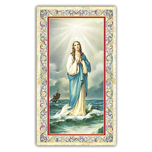 Santino Maria che sorge dal Mare 10x5 cm ITA 1