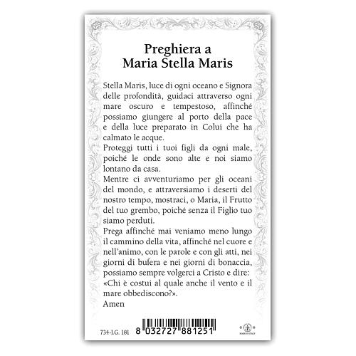 Santino Maria che sorge dal Mare 10x5 cm ITA 2