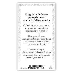 Holy card, Jesus appears to Saint Faustina, Prayer ITA, 10x5 cm s2