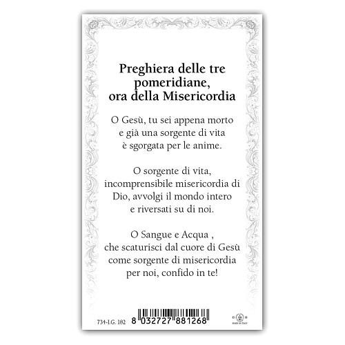 Holy card, Jesus appears to Saint Faustina, Prayer ITA, 10x5 cm 2