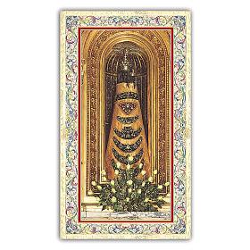 Santino Statua della Madonna di Loreto 10x5 cm ITA s1
