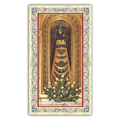 Santino Statua della Madonna di Loreto 10x5 cm ITA 1