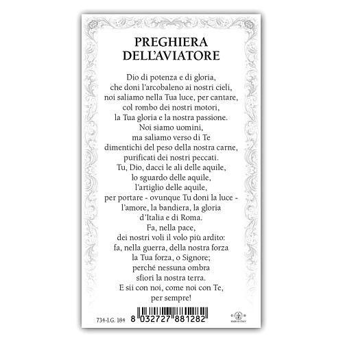 Santino Statua della Madonna di Loreto 10x5 cm ITA 2