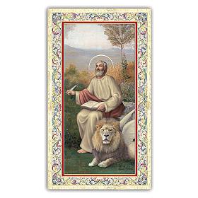Santino San Marco Evangelista 10x5 cm ITA s1