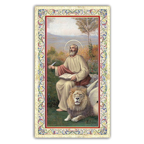 Santino San Marco Evangelista 10x5 cm ITA 1