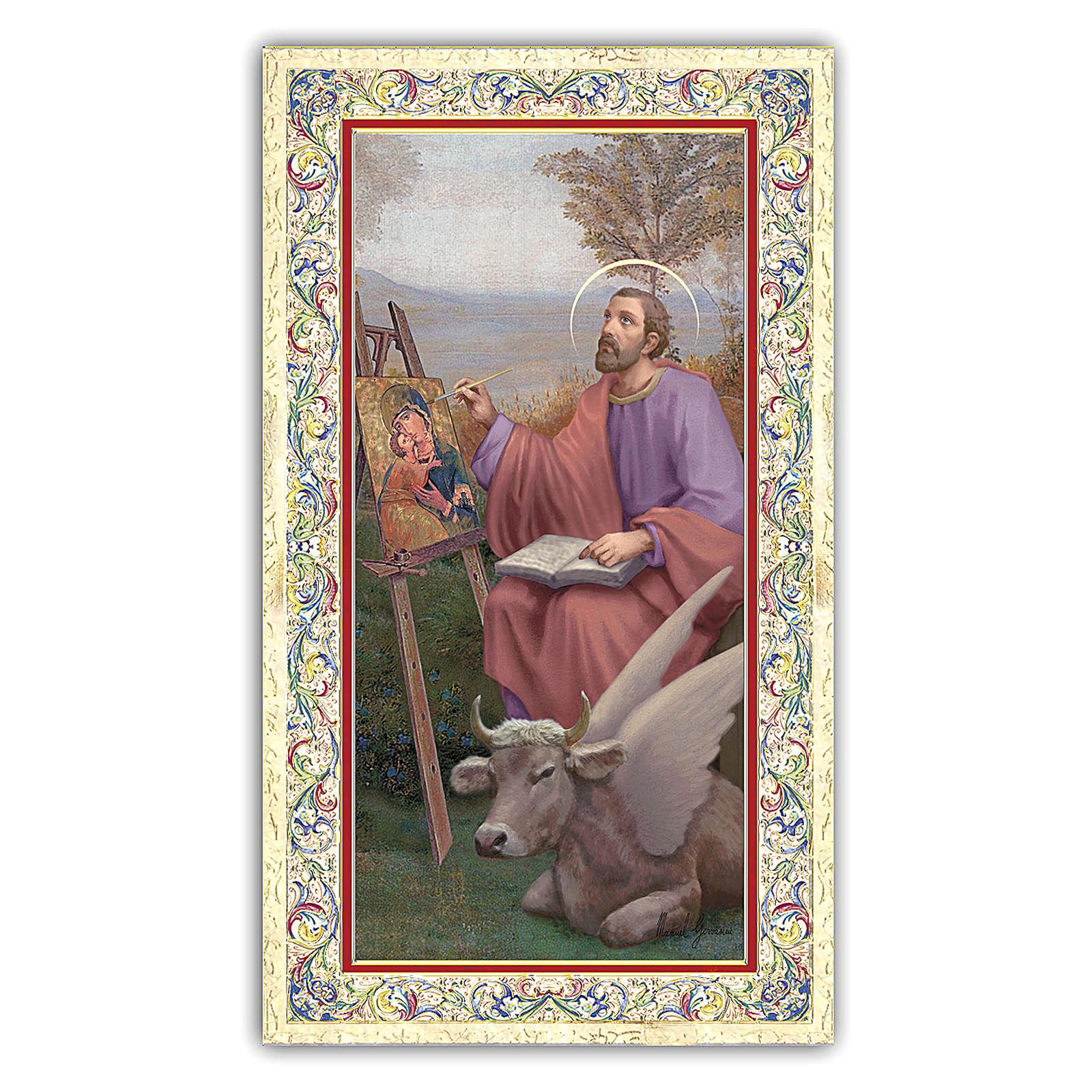 Santino San Luca Evangelista 10x5 cm ITA 4