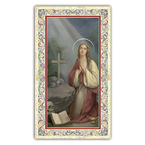 Santino Maria Maddalena 10x5 cm ITA 1