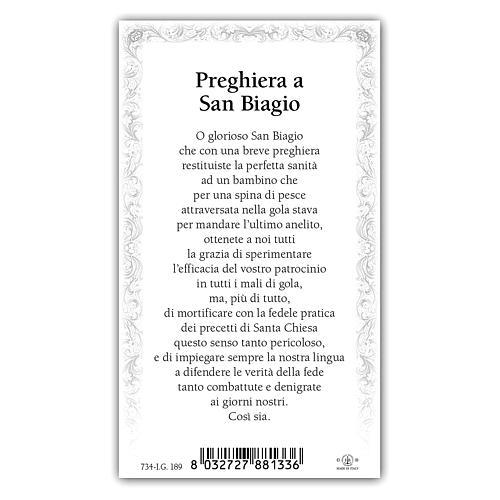 Holy card, Saint Blaise, Prayer ITA, 10x5 cm 2