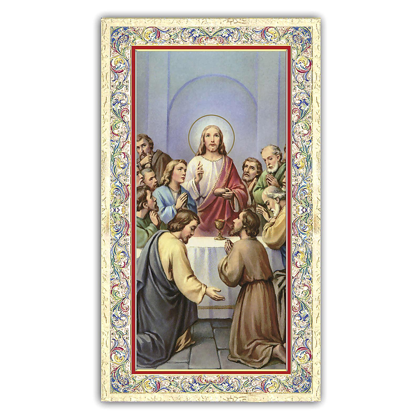 Estampa religiosa Última Cena 10x5 cm ITA 4