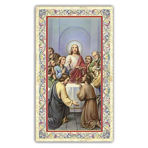 Estampa religiosa Última Cena 10x5 cm ITA 1