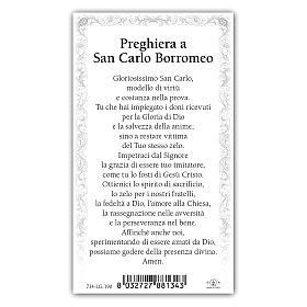 Santino San Carlo Borromeo 10x5 cm ITA s2