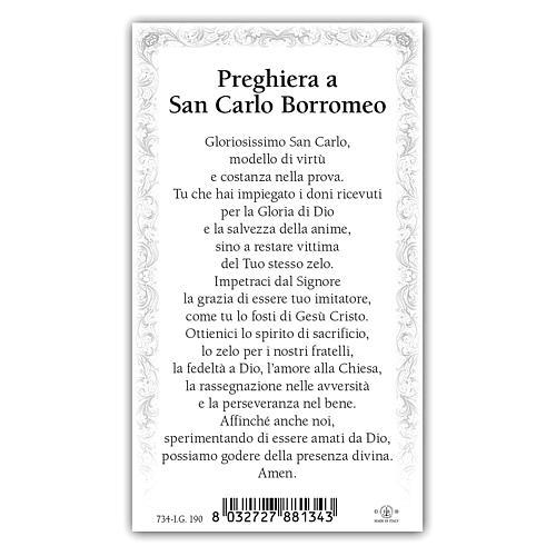 Santino San Carlo Borromeo 10x5 cm ITA 2