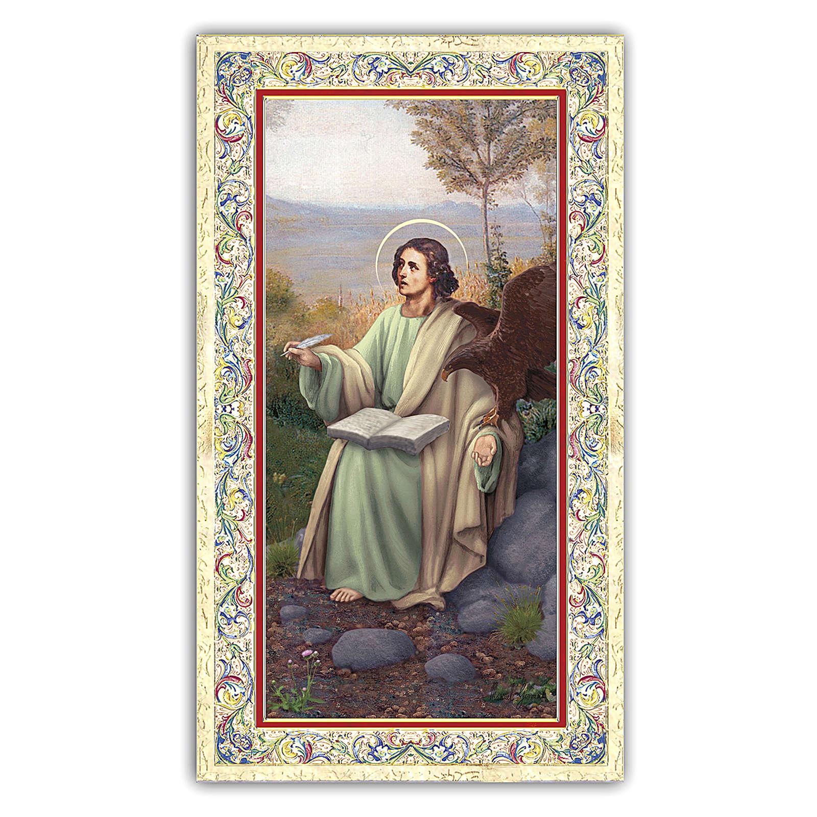 Estampa religiosa San Juan Evangelista 10x5 cm ITA 4