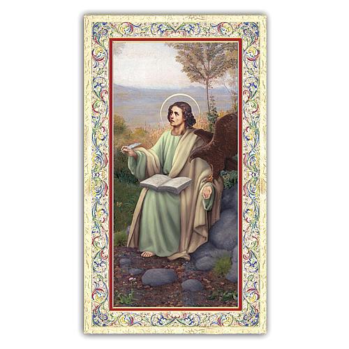 Estampa religiosa San Juan Evangelista 10x5 cm ITA 1