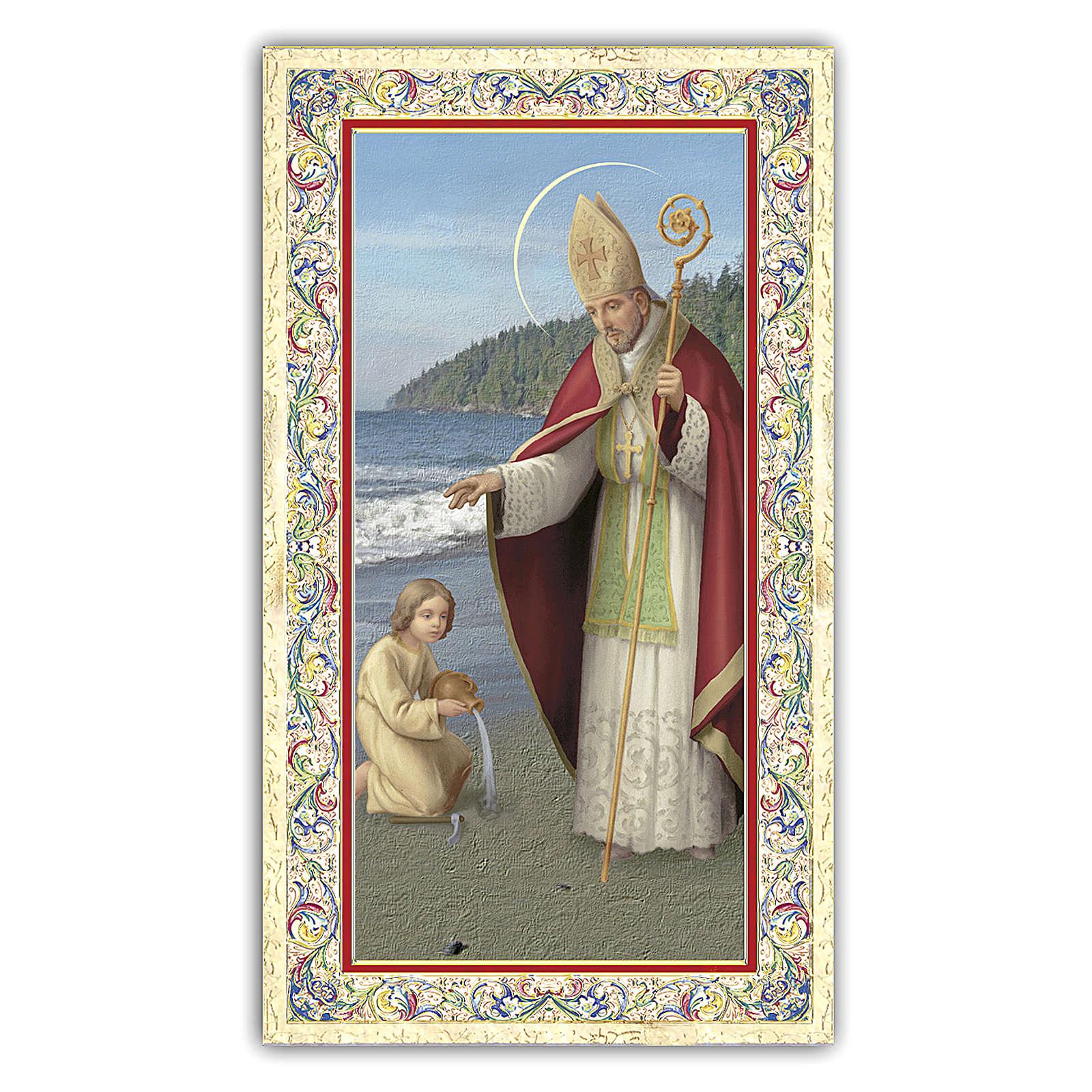 Santino Sant'Agostino 10x5 cm ITA 4